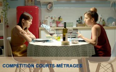 competitioncourtmetrage